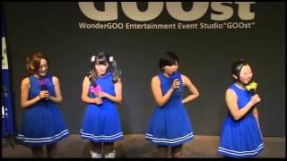 アイドルワンダーグランプリ詳細はこちら!! http://www.wonder.co.jp/...