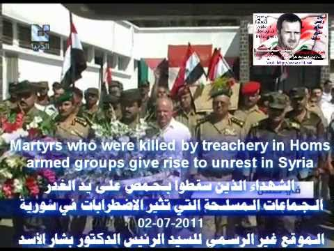 Martyrs who were killed by treachery armed groups in Homs P3