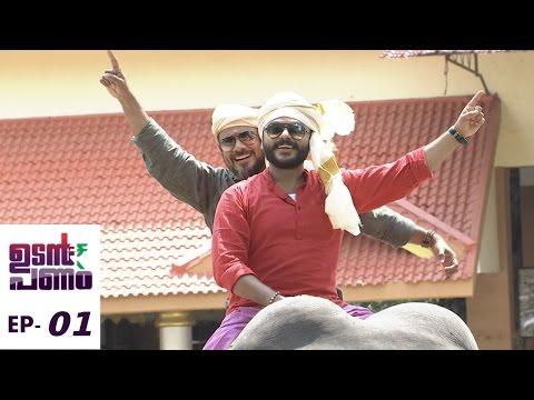 Udan Panam l Ep 01 - Starting with a 'Big Bang' l Mazhavil Manorama