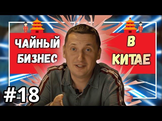 Русские районы Пекина, рынок Ябаолу | Хитрости Бизнеса с Китаем | Ночная жизнь столицы Китая