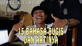 Download Video 15 BAHASA BUGIS DAN ARTINYA VERSI ALLUBOLD MP3 3GP MP4