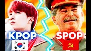 K-POP vs S-POP (Soviet Pop)