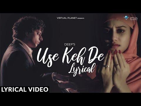 USE KEH DE (FUTURE POP MIX) | LYRICAL VIDEO | PRASHANT MURTY | LATEST HINDI SONG 2018