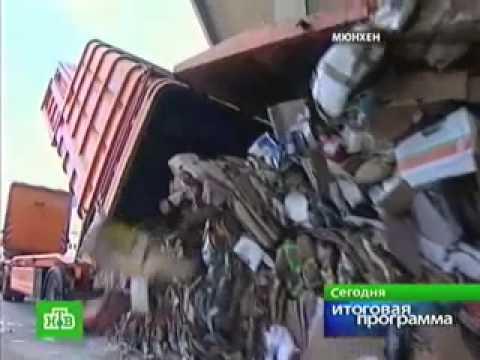Переработка мусора в Германии - Видео онлайн