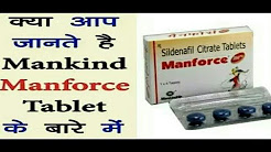How to Use Manforce Tablet | मैनफोर्स टेबलेट कैसे काम करती है। manforce tablet kaise use kare