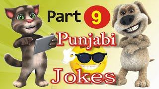 Funny Jokes in Hindi Urdu | Talking Tom & Ben News | Episode 9