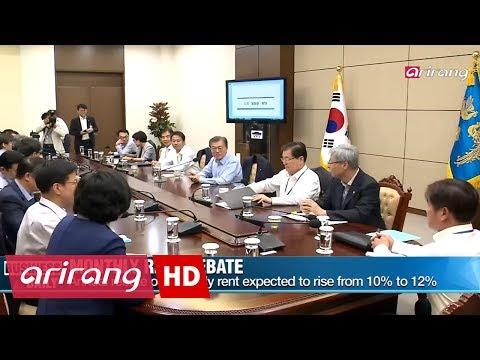 [Business Daily] Ep.582 - President Moon tax reforms / Negotiating KORUS FTA _ Full Episode