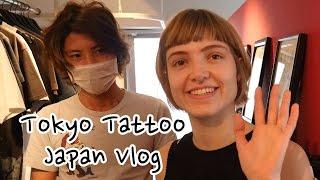 Tokyo Tattoo- Japan Vlog (Studio Muscat)