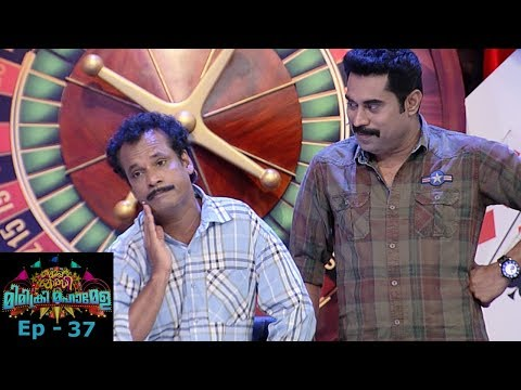 Mazhavil Manorama Mimicry Mahamela Episode 37