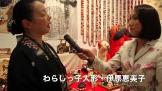 丸善丸の内本店 2012年10月3日.