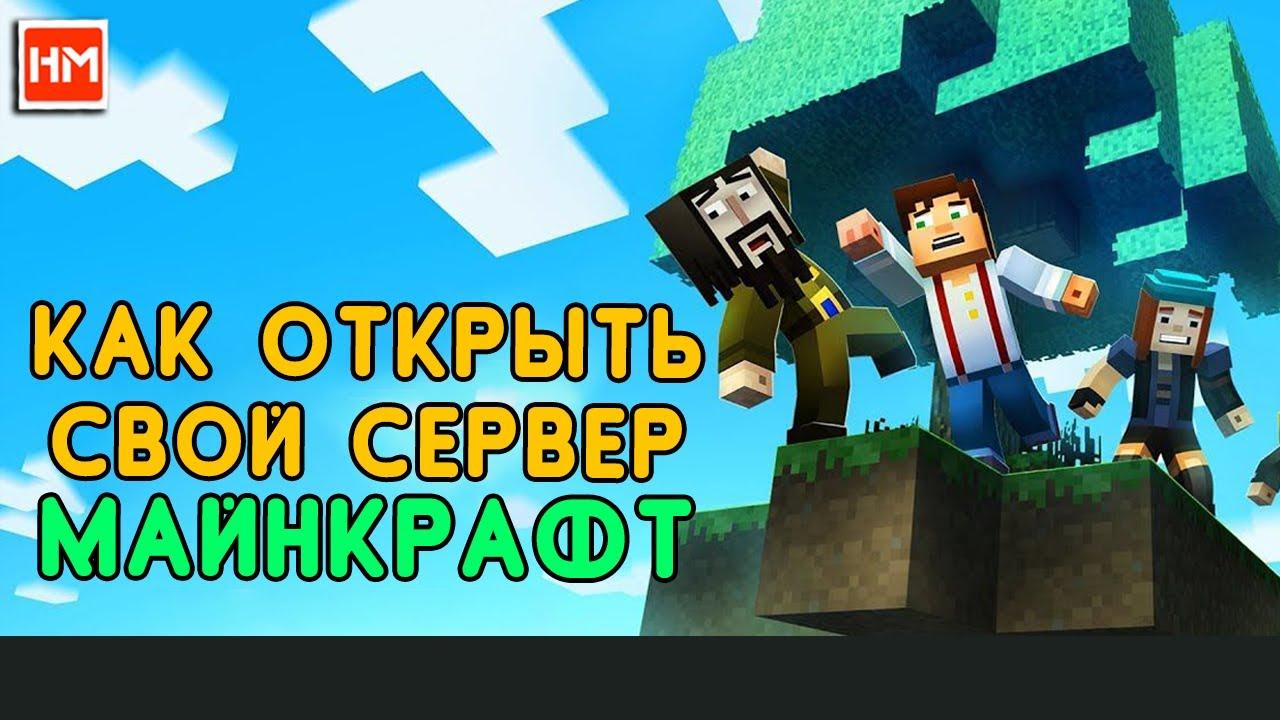 регистрация доменов 50 рублей