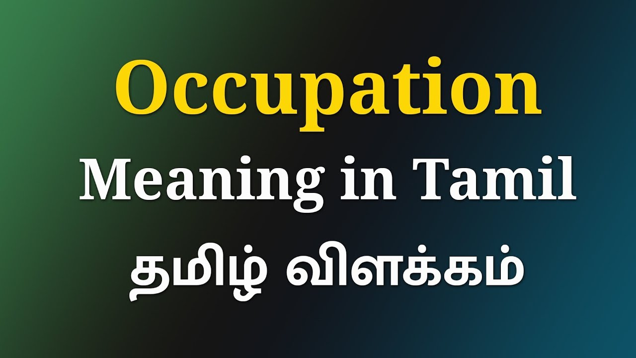 Occupation Meaning In Tamil Meaning Of Nephew In Tamil English To Tamil Dictionary Youtube
