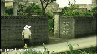 WWII Documentary Trailer - Okinawa Mass Resignation