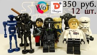 Китайские Лего Минифигурки Звездные Войны Dargo 910
