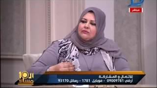 العاشرة مساء| منى أبو شنب: سوء العلاقة الجنسية بين الزوجين من أهم أسباب الطلاق