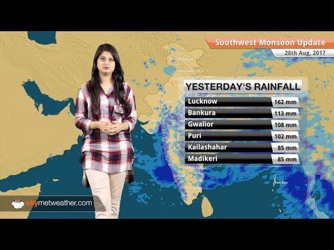 Monsoon Forecast for Aug 29, 2017: Heavy rain in Mumbai, West Coast, Gujarat
