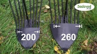 Картофелекопатели для мотоблока(Купить картофелекопатели и другое навесное оборудование вы можете на сайте Sadovod.in.ua http://sadovod.in.ua/p9517039-kartofelekopa..., 2012-11-19T14:04:50.000Z)