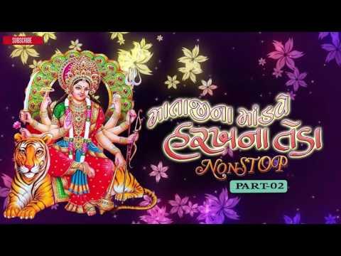 Matajina Mandave Harakhna Teda  2  Farida Meer  Nonstop Gujarati Dakla Songs  Mataji Na Dakla