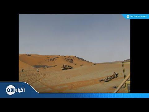 الأمم المتحدة: دلائل على أن قادة القاعدة في إيران أكثر نفوذا - ستديو الآن  - 21:23-2018 / 8 / 17
