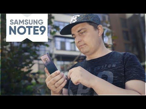 Samsung Galaxy Note 9 обзор. Теперь это то, что нужно.