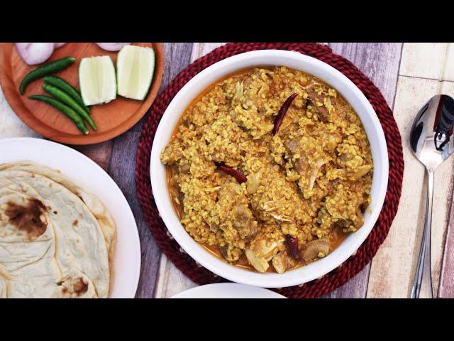 মুগ ডাল দিয়ে খাসির মাথার ঘরোয়া রান্নার রেসিপি । Goat Head Curry with Moong Daal । Daal Recipe