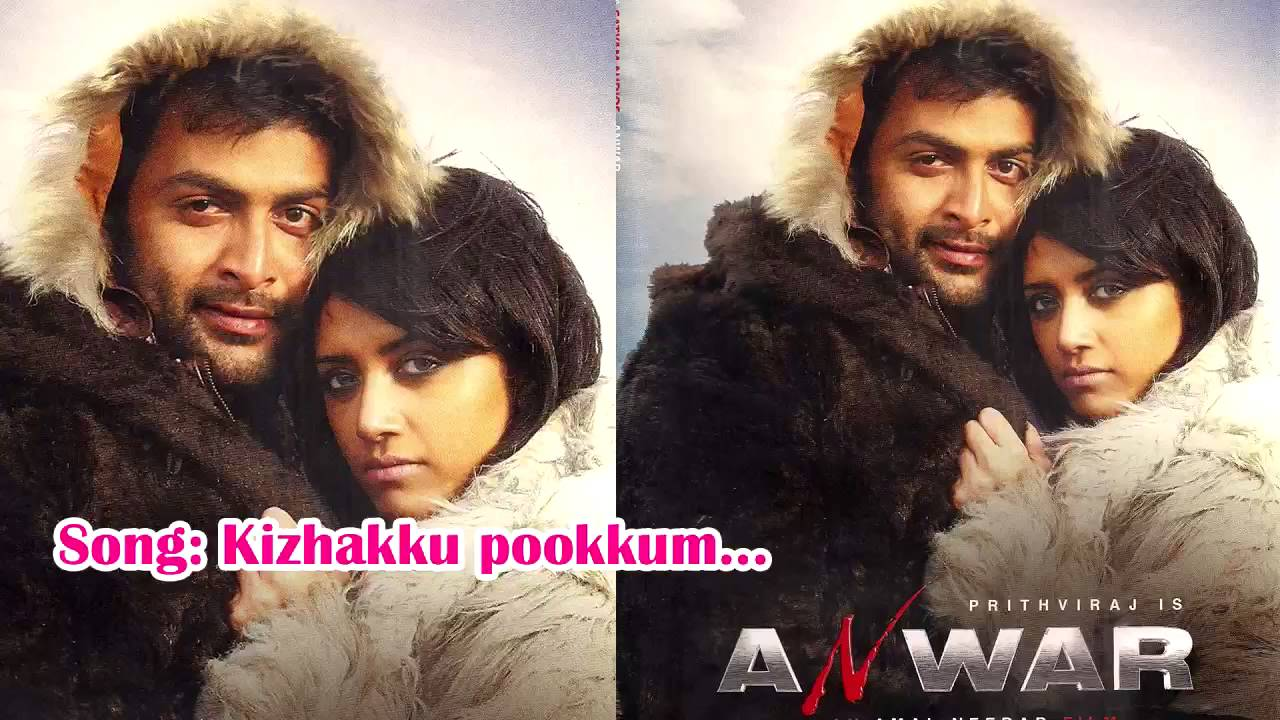 anwar tamil song kizhakku pookkum mp3 free download