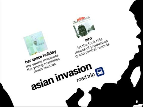 411VM #62 - Asian Invasion