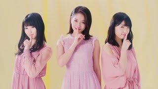 つばきファクトリー『ふわり、恋時計』(Camellia Factory[Softly, the clock of love.])(Promotion Edit)