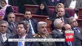 LEMAR News 06 March 2016 /۱۶ د لمر خبرونه ۱۳۹۴ د کب