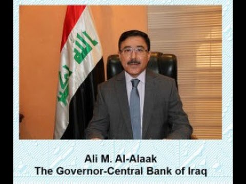 Central Bank of Iraq - Deleting Zeros Early 2017 - Strategic Plan Documents