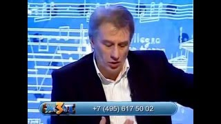 О хулиганстве Сергея Есенина и одноименном сериале Сергей Куняев