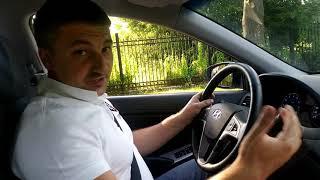 Урок 4.2. Куда вращать руль при движении задним ходом?
