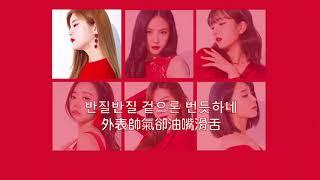 【中韓字幕】Apink(에이핑크) – %% (Eung Eung 응응)
