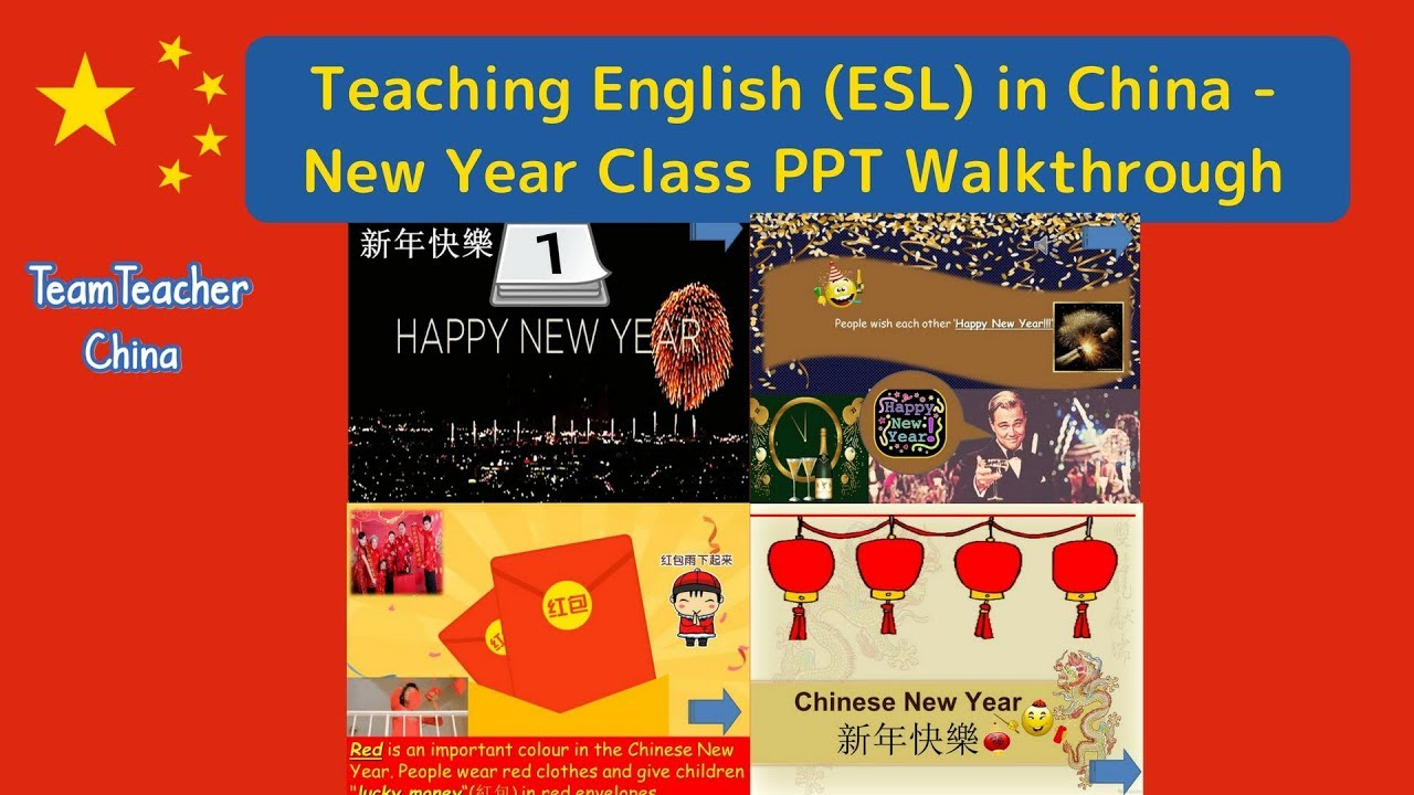 esl new year class in china powerpoint lesson walkthrough youtube