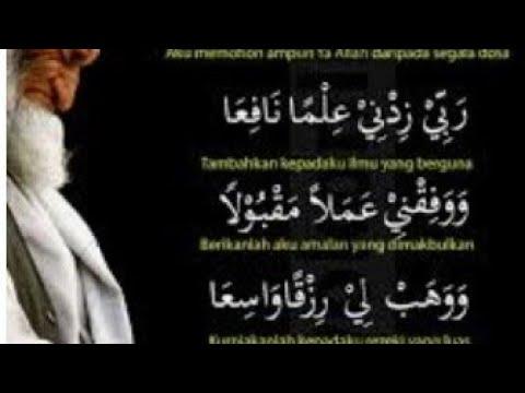 Doa Sayyida 'Akasyah ,dari Kitab Lama ,