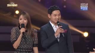 김재경-화류춘몽 외 노래와 수상(2018.12.30, KBS 전국노래자랑 2018 연말결선)