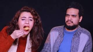 تحدي I  اكل الشارع ضد اكل البيت ( مين هيكسب ؟!!!)