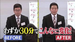 社会人大学提供『就職の羅針盤』TOKYOMX 2017.05.16放映 ~学校では教え...
