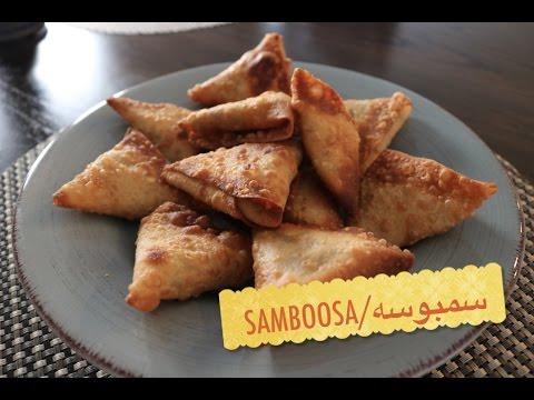 How to make samboosa | طريقة عمل عجينة السمبوسه