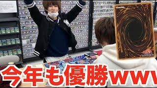 【2年連続】はじめが遊戯王の世界大会予選で優勝する瞬間wwww