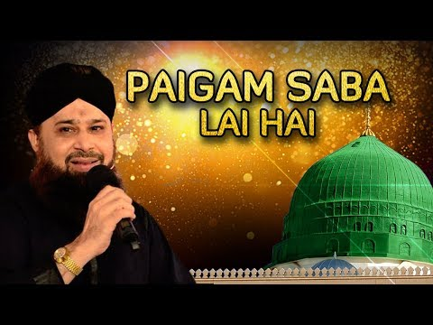 Paigam Saba Lai Hai Naat 2018 - Owais Raza Qadri Naats - Ibaadat