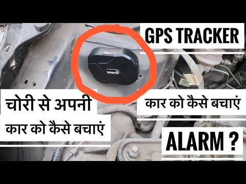 Gps Tracker for Hyundai Elite i20  | Gps Tracker For Car | How to Install Gps Tracker on your car