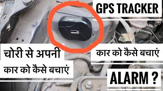 Gps Tracker for Hyundai Elite i20    Gps Tracker For Car   How to Install Gps Tracker on your car