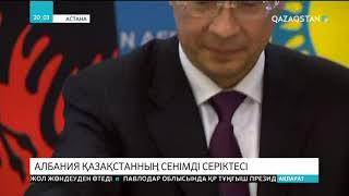 Мемлекеттік хатшы Албания Сыртқы істер министрін қабылдады