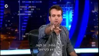 גב האומה - איגי דיין - שירי אוהדים לישראל