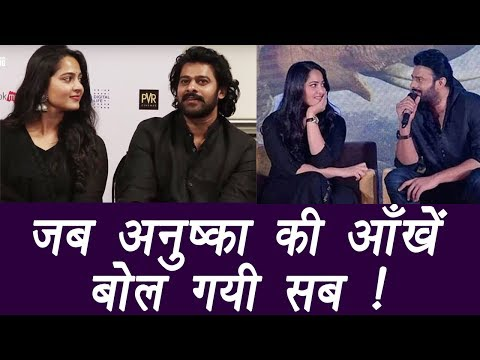 Thumbnail: Baahubali actor Anushka Shetty UNABLE to HIDE FEELINGS for Prabhas | FilmiBeat