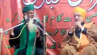 Faizan E Auliya by Dr.Sufi Abdul khader basha quadri adoni in hyderabad part 1