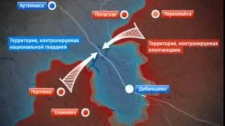 Война на Украине  Ополчение зашли в Дебальцево Карта АТО War in Ukraine
