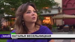 Весельницкая готова дать показания о встрече с Трампом-младшим