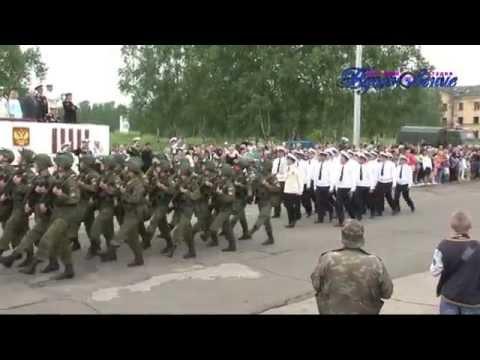 знакомства заветы ильича хабаровский край